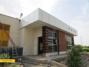 Governors-Office-Qazvin-Sardaran-Square-1