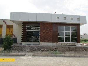 Governors-Office-Qazvin-Sardaran-Square-2