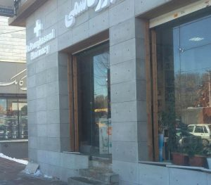 Exposed-concrete-karaj-Pourghasemi Pharmacy (2)